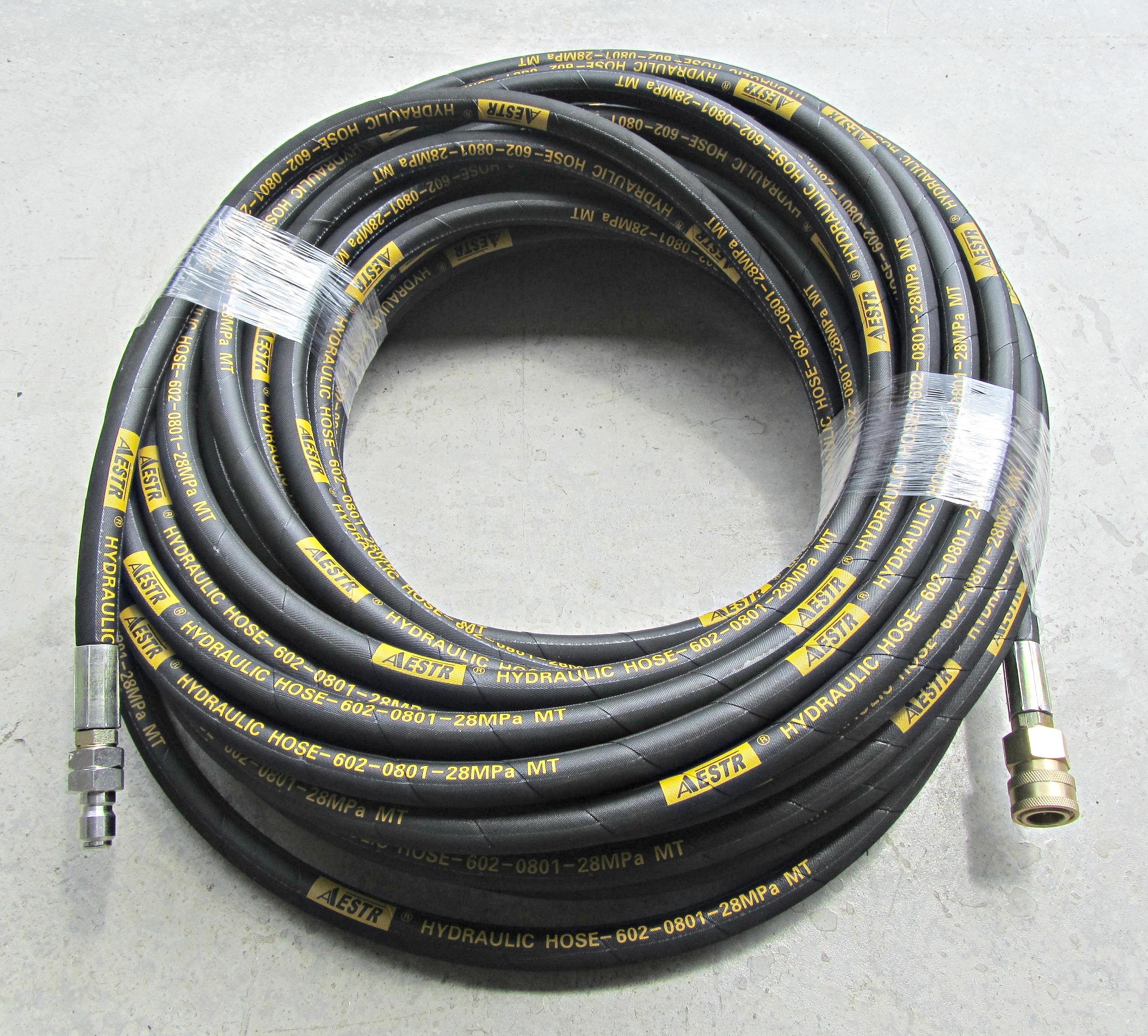 High Pressure Hose : Metre aestr single steel braided high pressure hose